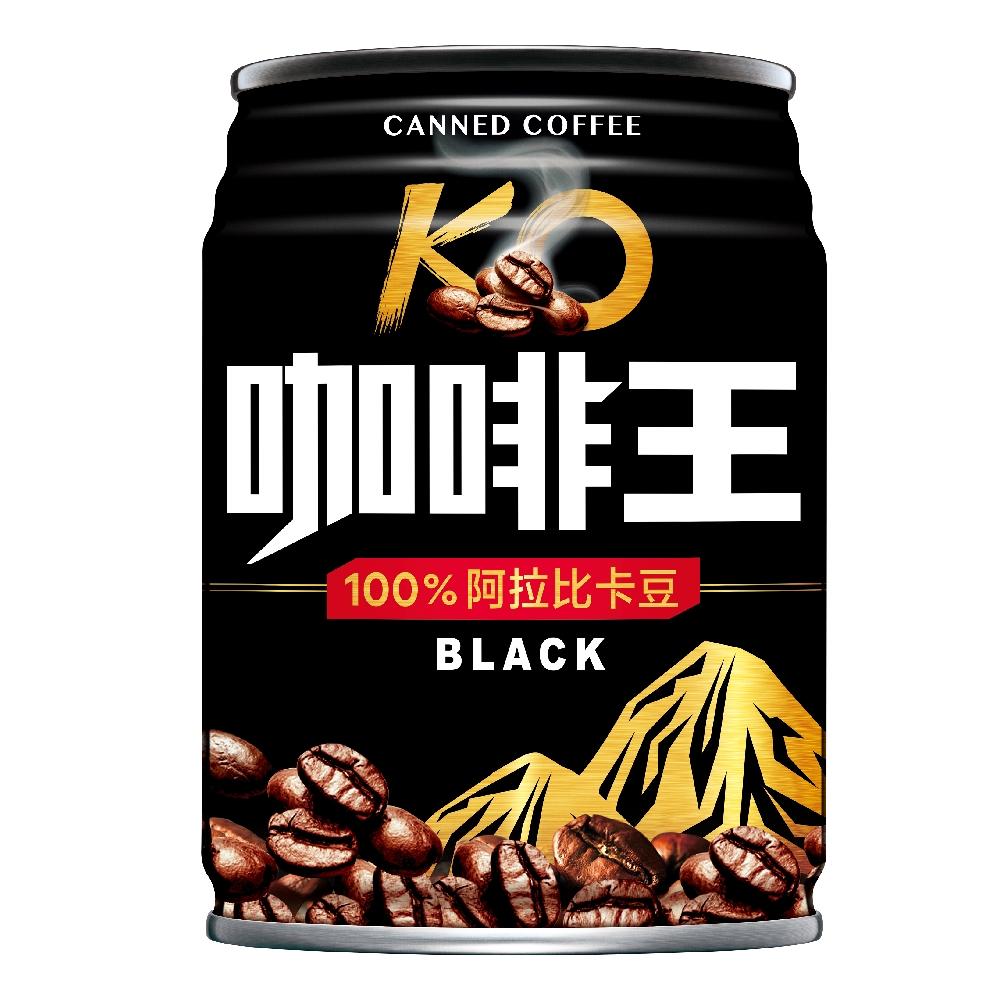 KO咖啡王-黑咖啡-(240mlx24入)