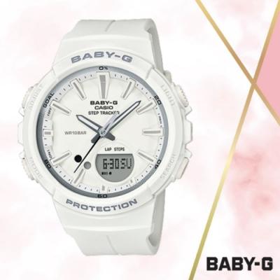 CASIO卡西歐 BABY-G慢跑計步雙顯錶(BGS-100SC-7A)白色/42.6mm
