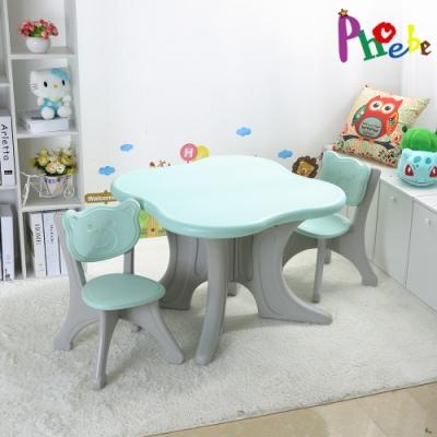 【Phoebe】森林大樹兒童遊戲學習桌椅組(一桌兩椅) 二色任選