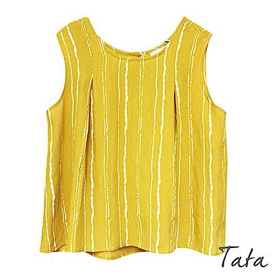 後排釦條紋無袖上衣TATA