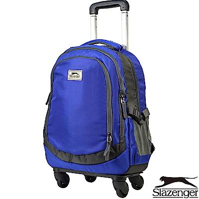 Slazenger 史萊辛格 加大款可拆式拉桿後背包(藍)