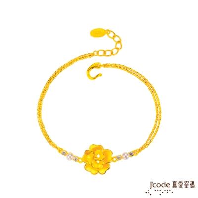 (無卡分期6期)J code真愛密碼 賞花黃金/水晶珍珠手鍊