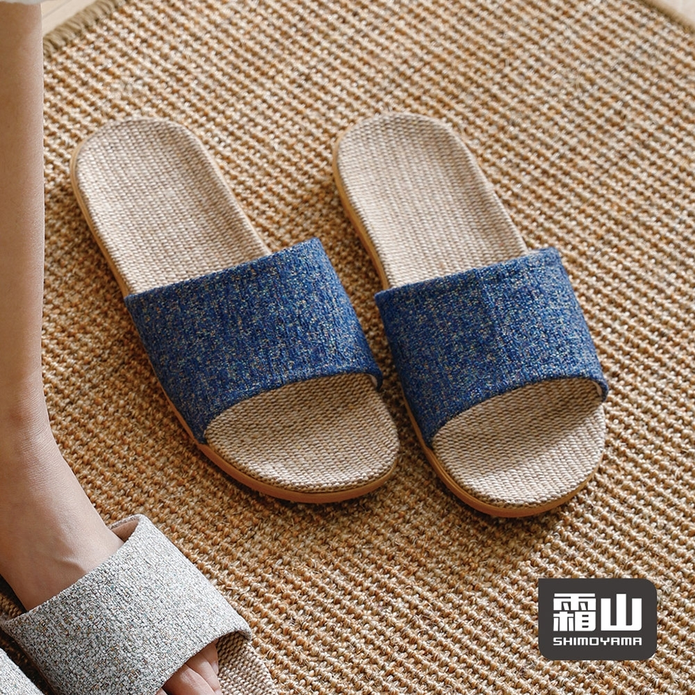 日本霜山 EVA日式禪風亞麻防滑室內拖鞋-多色男女款可選