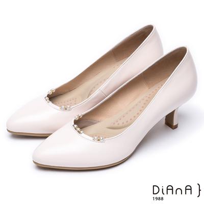 DIANA 漫步雲端輕盈美人款--優雅珍珠點綴鞋口真皮跟鞋 –米白