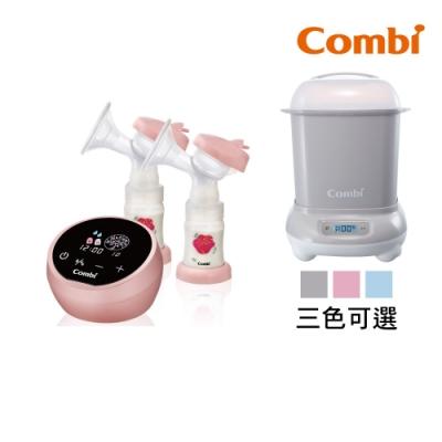 【Combi】自然吸韻雙邊電動吸乳器 LX+消毒鍋套組(贈寬口奶瓶+奶瓶清潔劑組)