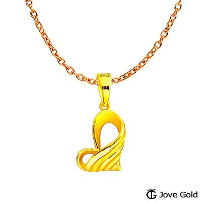 Jove Gold 漾金飾 第一支舞黃金墜子 送項鍊