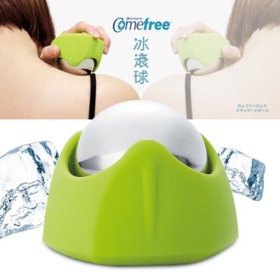 Comefree 舒緩按摩冰滾球 (不鏽鋼冷熱敷兩用)