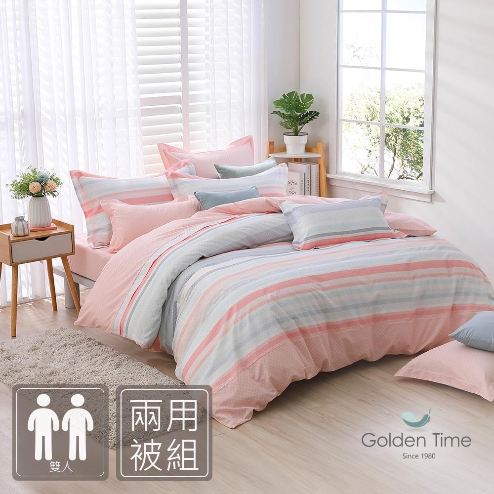 GOLDEN-TIME-簡約考克斯-200織紗精梳棉兩用被床包組(粉-雙人)