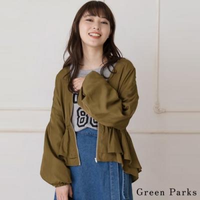 Green Parks V領荷葉邊拉鍊外套