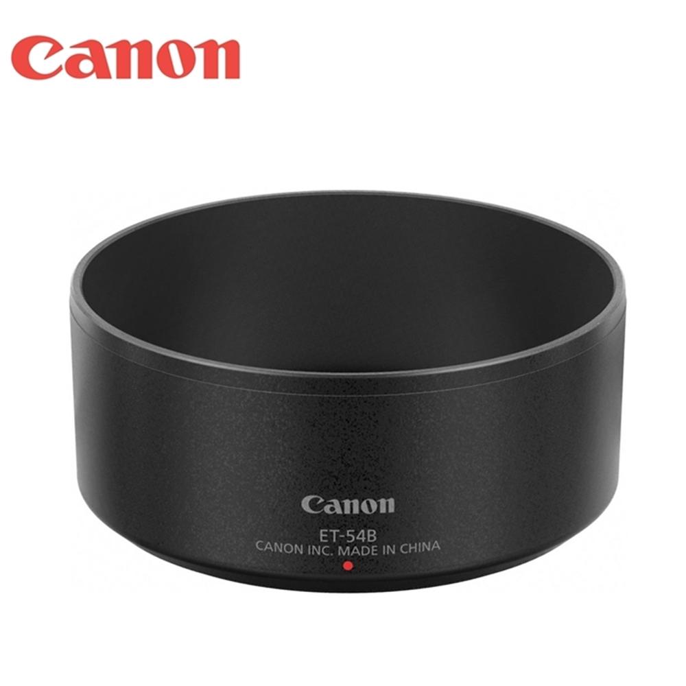 佳能原廠Canon遮光罩太陽罩ET-54B遮光罩