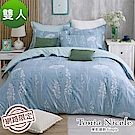 Tonia Nicole東妮寢飾 沐藍碧沁100%精梳棉兩用被床包組(雙人)