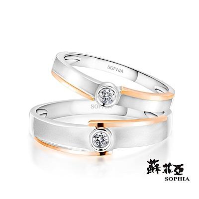 蘇菲亞SOPHIA對戒-愛你一生男女鑽石對戒