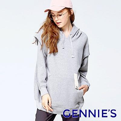 Gennies專櫃-假兩件式休閒帽T (灰)T3C17