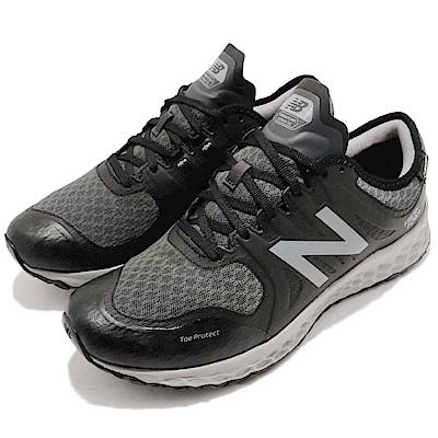New Balance MTKYMWB1 2E 寬楦 男鞋