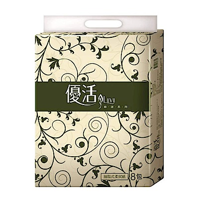 Livi 優活抽取式柔拭紙100抽8包x10袋/箱