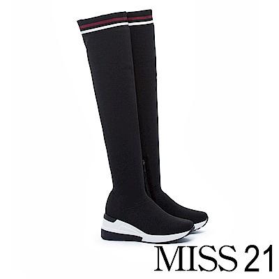 襪靴 MISS 21 秋冬時尚運動風針織厚底膝上襪靴-黑