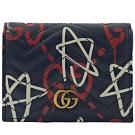 GUCCI Marmont系列星星塗鴉款牛皮零錢短夾(深藍)