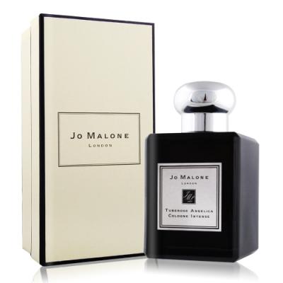Jo Malone 經典黑瓶古龍水50ml[附外盒]-多款可選/香水航空版
