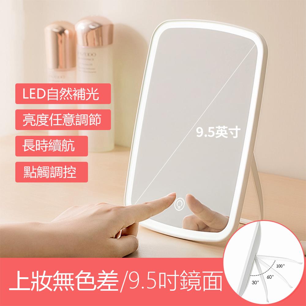 智能觸控LED燈方形化妝鏡 台式補光/自拍桌鏡 梳妝鏡 9.5英吋 無極調光 USB充電