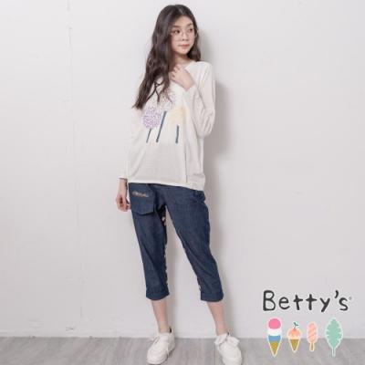 betty's貝蒂思 後印俏皮點點薄牛仔褲(深藍)