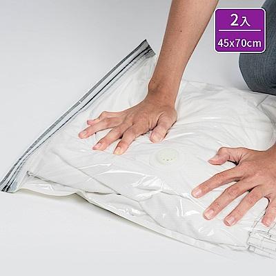 樂嫚妮 新一代免抽氣手壓真空收納壓縮袋/防塵袋-45X70cm
