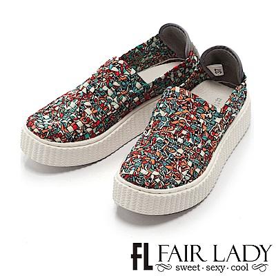 Fair Lady 印象派繽紛編織厚底休閒鞋 綠