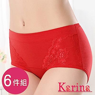 Karina-優美蕾絲中高腰內褲(6件組)