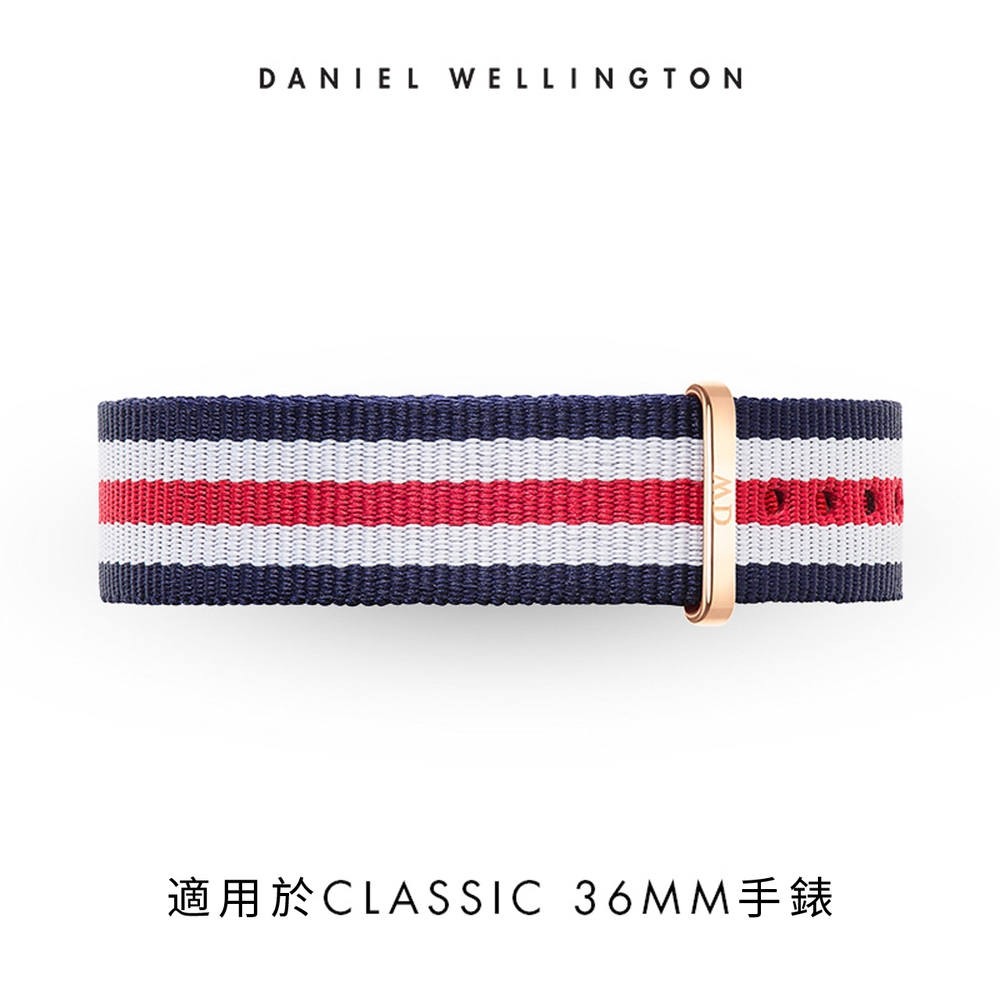 DW 錶帶 18mm玫瑰金扣 經典藍紅織紋錶帶