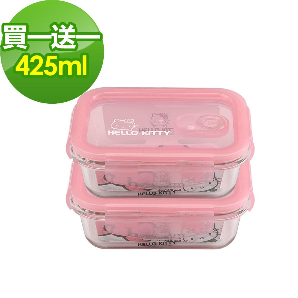 (買一送一)Kitty耐熱玻璃保鮮盒 - 長方425ml