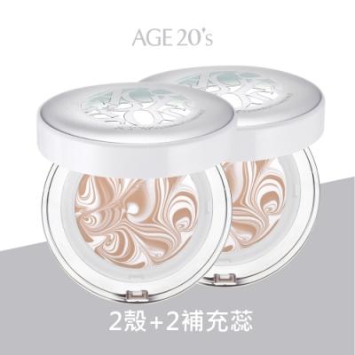 AGE20 s 女神光爆鑽爆水粉餅2空殼+2粉蕊(SPF50+PA+++)