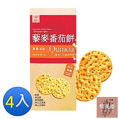 藜美麥 百分百黃金藜麥番茄餅(135gx4盒)