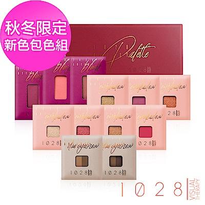 1028 自我組藝眼影(7色)+眉粉(2色)+腮紅(3色)+拼妝盤 (薔薇)