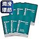 UNIQMAN 葡萄糖胺+軟骨素 膠囊 (30粒/袋)6袋組 product thumbnail 1