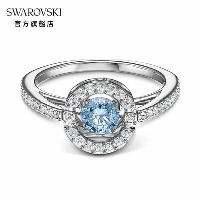 SWAROVSKI 施華洛世奇 SPARKLING DANCE 125週年紀念款海藍色寶石戒指52