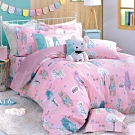Carolan 童趣米熊  加大五件式純棉床罩組(台灣製)