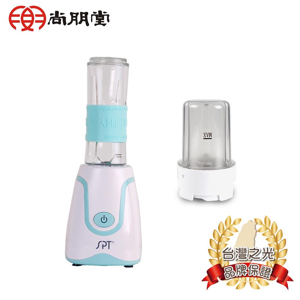 尚朋堂隨行杯果汁機組合包 SJ-0700