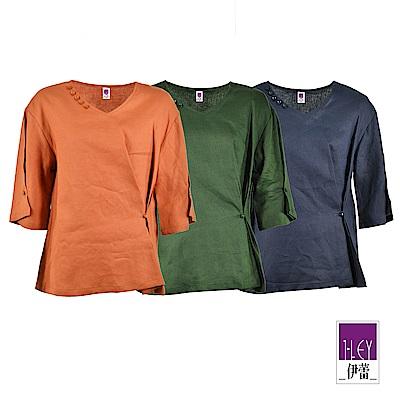 ILEY伊蕾 100%透氣亞麻造型V領上衣(藍/綠/磚)