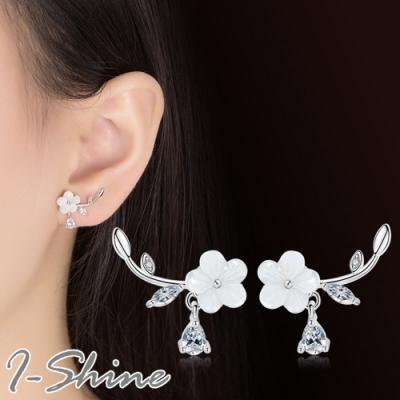 I-Shine-正白K-花未央-韓國晶透貝殼梅花花朵鑲鑽水晶造型耳針耳環DB55