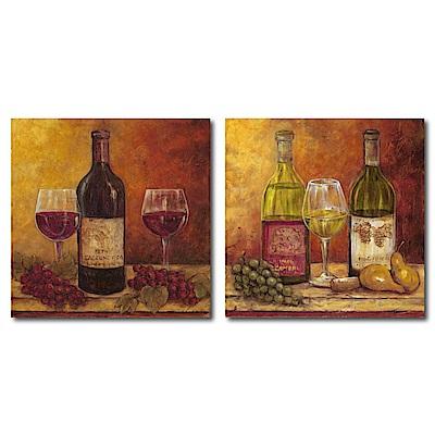 橙品油畫布-兩聯式方形掛畫無框畫-夜生活50x50cm