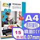 彩之舞 A4 噴墨便利魔術窗貼 HY-H70*3包 product thumbnail 1