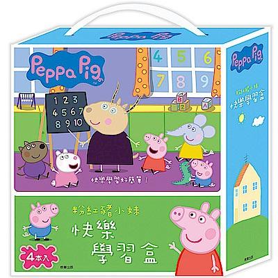 粉紅豬小妹快樂學習盒(PG027E)