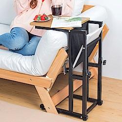 樂嫚妮 DIY 日式/雜誌桌/升降沙發邊桌/茶几桌/咖啡桌-木紋