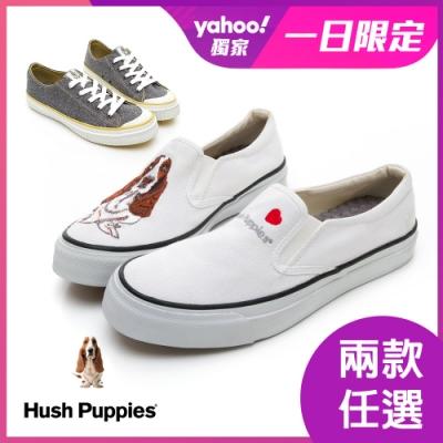 [時時樂限定] Hush Puppies 巴吉度狗繡花咖啡紗懶人便鞋 -兩款任選