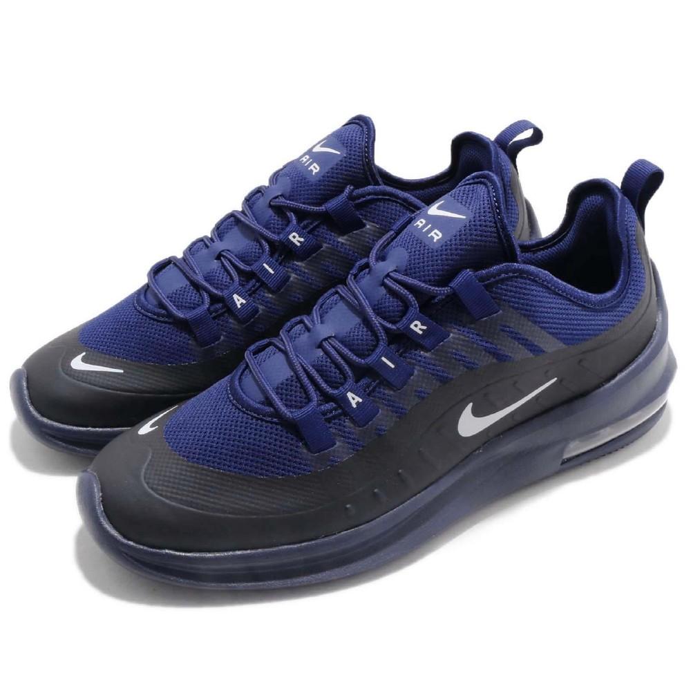 Nike 慢跑鞋 Air Max Axis 運動 男鞋