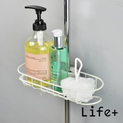 Life Plus 廚衛水龍頭瀝水置物架 (白色)