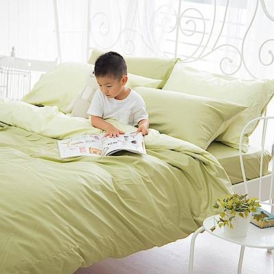 OLIVIA  青綠X草綠 特大雙人床包被套四件組 200織精梳純棉