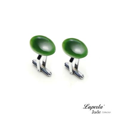 大東山珠寶 極簡綠 仕紳系列 天然碧玉  西裝領徽 袖扣
