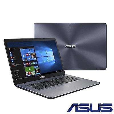 ASUS X705MB 17吋筆電(N5000/MX110/1TB