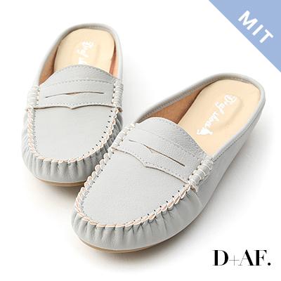 D+AF 舒適假期.MIT經典款豆豆穆勒鞋*灰