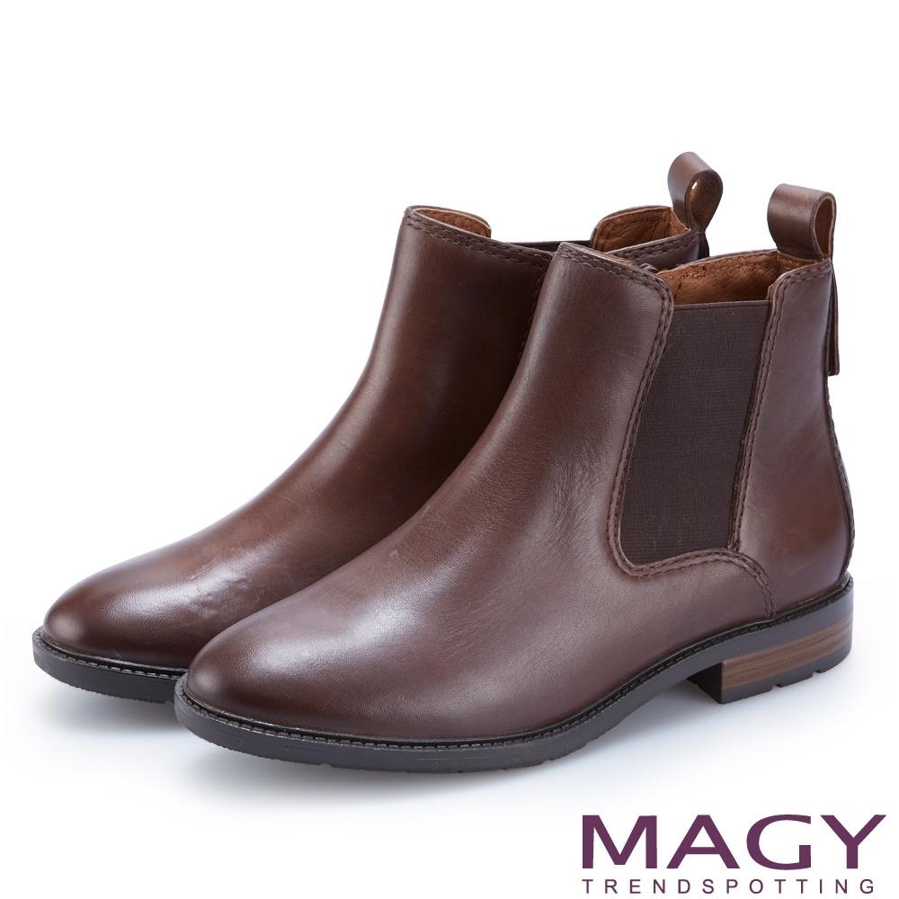 MAGY 個性復古 素面側邊彈力鬆緊牛皮短靴-咖啡